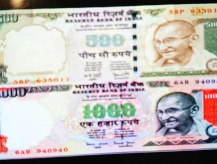 インドの旧紙幣