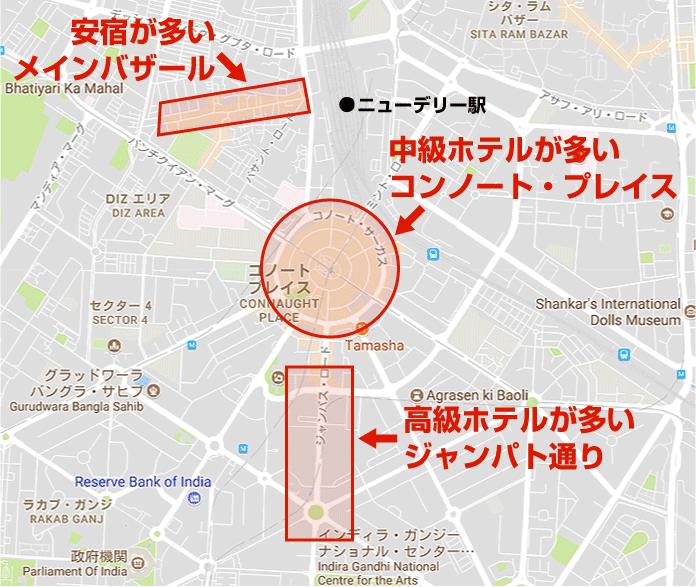 デリーのホテルの地図