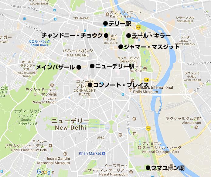 デリー観光地図