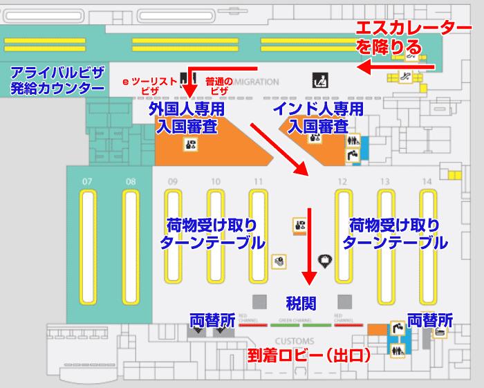 空港の地図