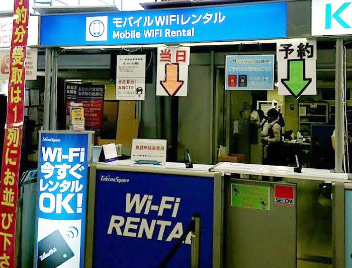 空港のモバイルWiFiレンタル
