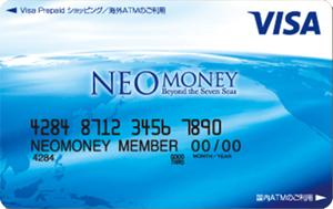NEO MONEY