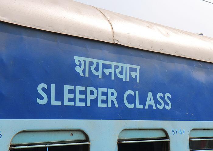 列車のクラス