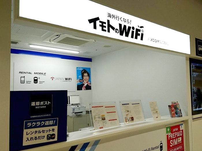 関空第二ターミナルのイモトのWiFi