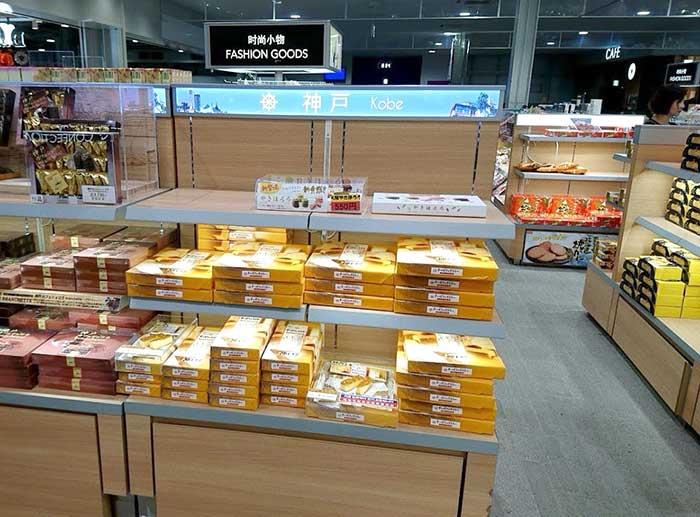 関西第二ターミナルのお土産