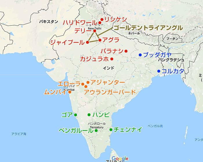 インドの観光地
