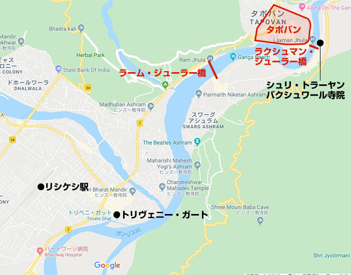 リシケシホテル地図