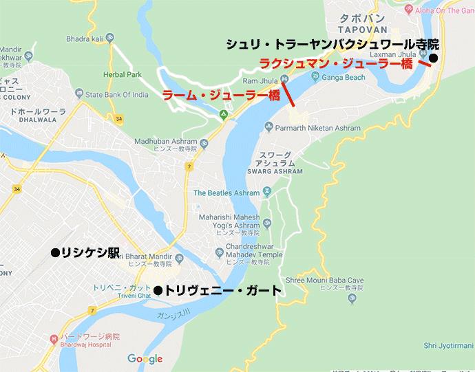 リシケシ観光地図