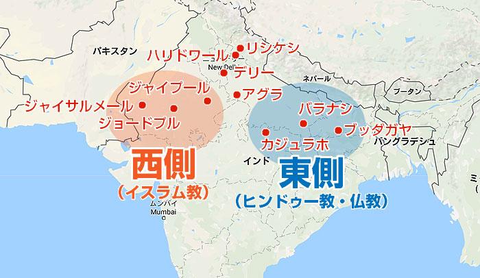 西側のイスラム教と東側の仏教