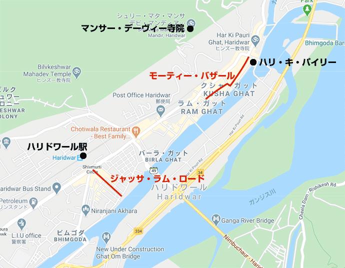 ハリドワール観光地図